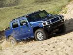 Hummer H2 SUT Pacific Blue Limited Edition 2006 года